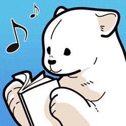 ショートソングはよく歌う<前編>